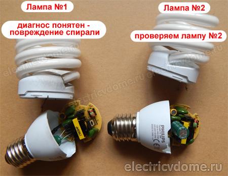 Ремонт своими руками ламп дневного света
