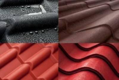 Кровельные материалы