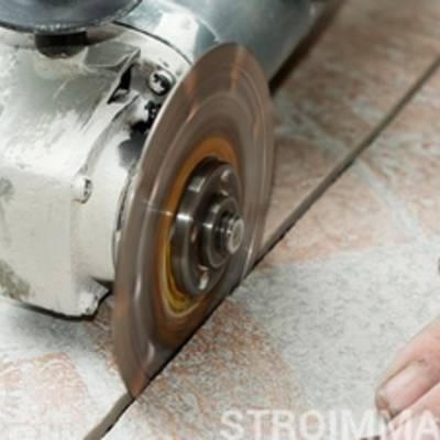 Алмазные диски для резки бетона