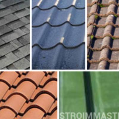 Выбор кровельных материалов для крыши
