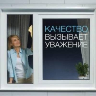 Металлопластиковые окна надежные и красивые