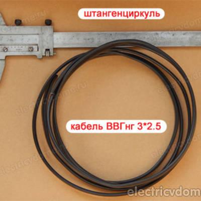 Как можно узнать сечение кабеля по диаметру жилы