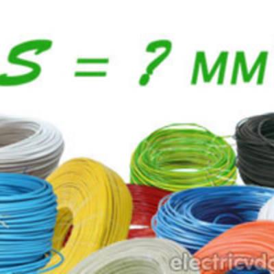 Зачем производится расчет сечения провода, кабеля