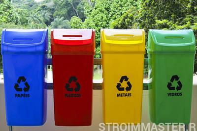Контейнеры и пакеты для утилизации мусора