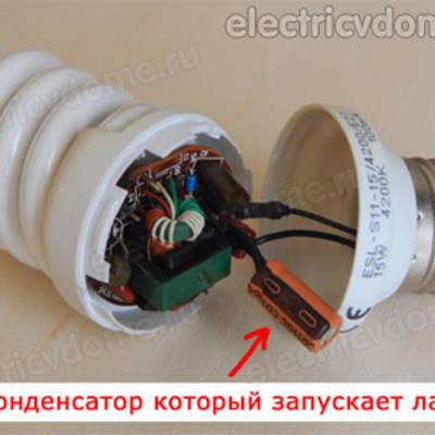 Энергосберегающая лампа мигает после выключения